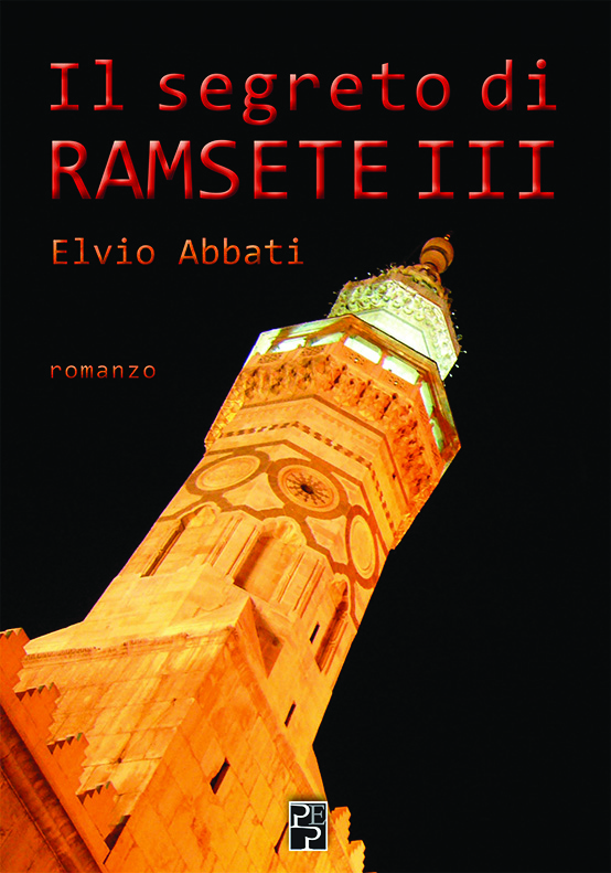 Ramsete II