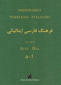 Dizionario persiano - italiano_cover